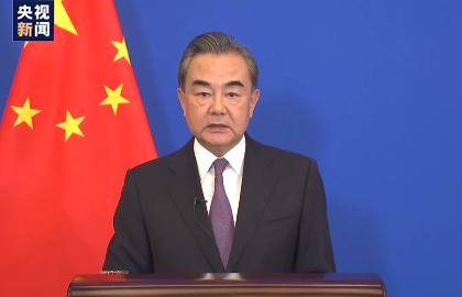 外交部:中国不会也不可能变成另一个美国