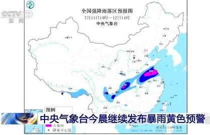 中央氣象臺發布暴雨黃色預警 安徽、江蘇、重慶等地部分地區有大暴雨