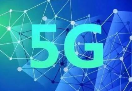 5G信號到底怎樣?5G手機普及還要多久?記者調查來了