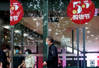 阿根廷學者:疫情未改變中國經濟長期向好基本面