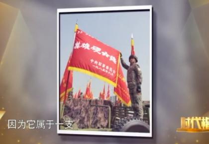 """中国军队硬气从何而来?""""硬骨头六连""""给出最燃的答案!"""