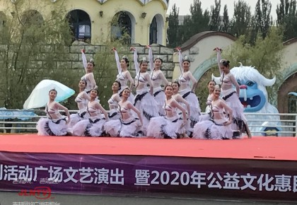 精彩!省歌舞团歌舞专场演出在长影世纪城上演