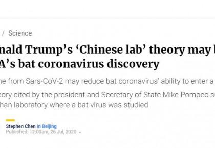 美FDA研究显示:武汉疫情暴发前,新冠病毒可能就已经适应了人类