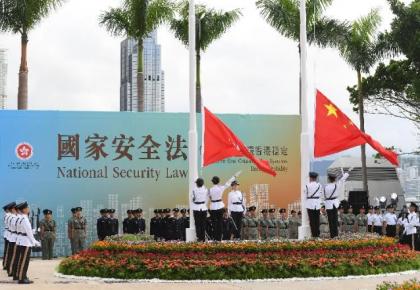 视频丨大湾区之声热评:维护香港国家安全重在依法治港