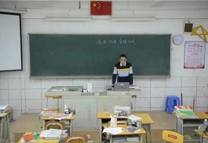 高考必胜,青春无悔!回顾备考路上的10个动人瞬间……