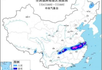中央气象台再发暴雨黄色预警:江苏安徽湖北等地局地有大暴雨