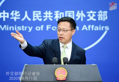 外交部:敦促美方一些人丢掉按自己的需要去改造中国的幻想