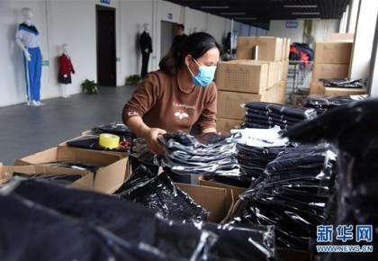 外媒:中国社会经济的韧性为战胜贫困奠定了基础