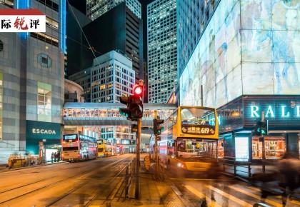 国际锐评丨香港依法推迟选举体现以人为本、符合国际惯例