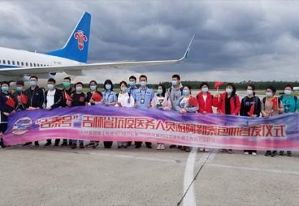 """""""吉泰号""""援疆旅游包机首发起航,吉林省174名抗疫医务人员免费畅游阿勒泰"""