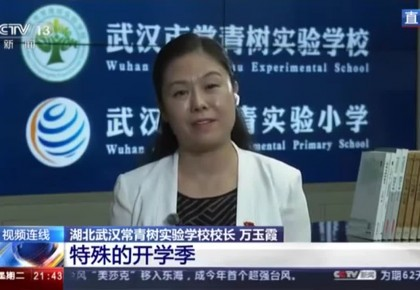 新闻1+1丨武汉中小学开学 孩子们都有哪些变化?学校该如何管理?校长来解答→