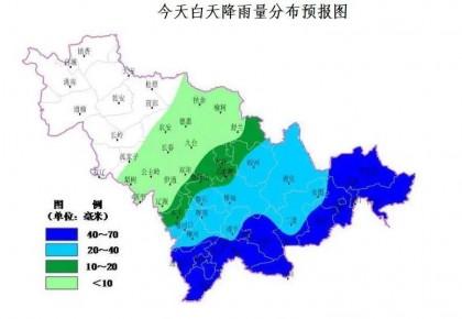 """預計明天臺風""""海神""""將移入吉林境內 今天白天吉林省東南部有大到暴雨"""