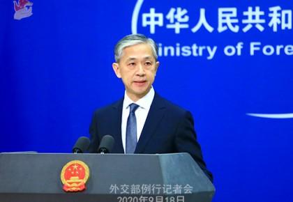 中国黑客窃取西班牙新冠肺炎疫苗信息?外交部:中国疫苗研发国际领先 不需要窃取