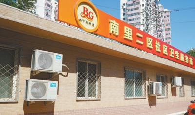 为了改善老人居住条件,北京市探索适老化改造 让老年人生活更舒适