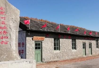 長白山池南區丨漫江百年石屋史