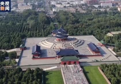 《中国国家形象全球调查报告2019》在京发布 海外认可度持续上升