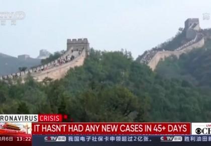 美媒:中國已控制住疫情 社會活動正逐漸恢復
