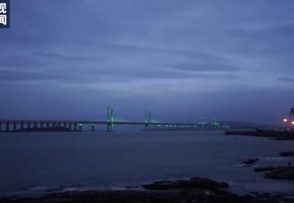 中国桥梁又创奇迹!世界最长跨海公铁两用大桥试通车