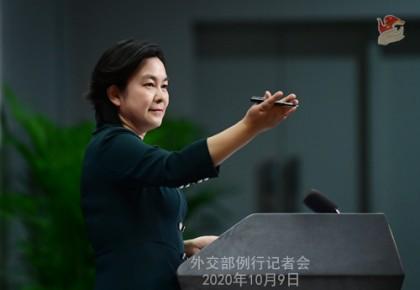 外交部:美方哪来的自信和资格在环境问题上对中国无端指责?