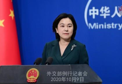 中方胁迫他国?外交部:搞胁迫的不是中国 美国搞强权霸凌没有出路