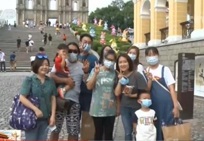 国庆假期大量内地游客到来 有效带动澳门旅游市场复苏