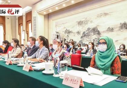 """國際銳評丨""""中國行動""""是促進全球性別平等的重要動力"""