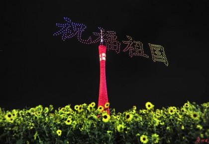 震撼!钟南山肖像,点亮国庆夜空!