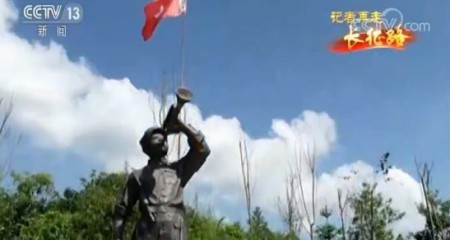 """""""壮丽70年·奋斗新时代——记者再走长征路"""" 闽西子弟多牺牲 红34师血染湘江"""