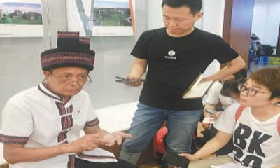 【壮丽70年 奋斗新时代】瑶族村民用草药为红军疗伤