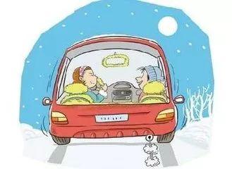 周一早高峰咋走?39处易打滑路段请小心驾驶!