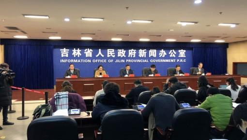 《吉林省企业工资集体协商条例》今天发布