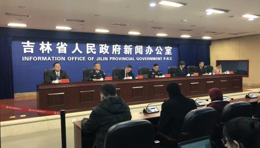 长春新区正式实施吸引外籍人才的七项出入境政策措施