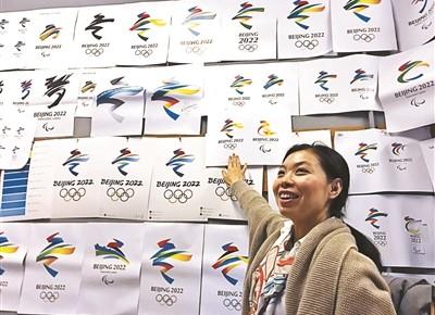2022冬奥会会徽设计者:每次改稿临近崩溃就关机
