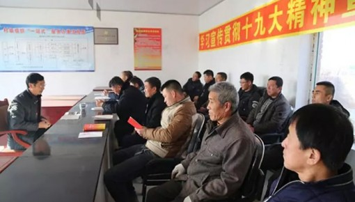 【书香长岭】长岭县将党的十九大精神宣讲进乡村