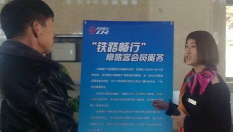 买票省钱!1元票价5个积分,100积分可兑换1¥...铁路常旅客看这里