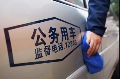 两办发布公务用车新规:党政机关带头使用新能源汽车