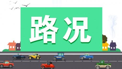 【高速路况】受降雪影响 长春绕城高速多处入口关闭