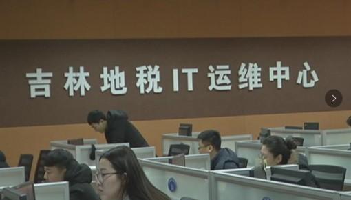 """【便民】""""互联网+税务""""指尖办税更便捷"""