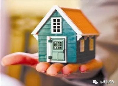 【重磅】住房供地 政府将不再垄断!