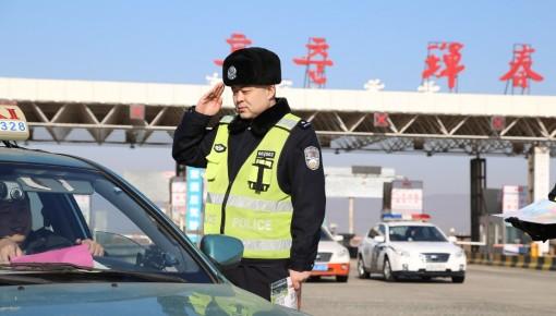 【平安春运 情暖吉林】延吉分局春运工作正式启动