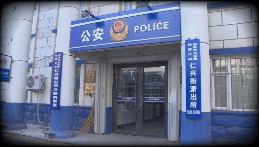 【警务追踪】恶意欠薪90万 外逃两年终落网