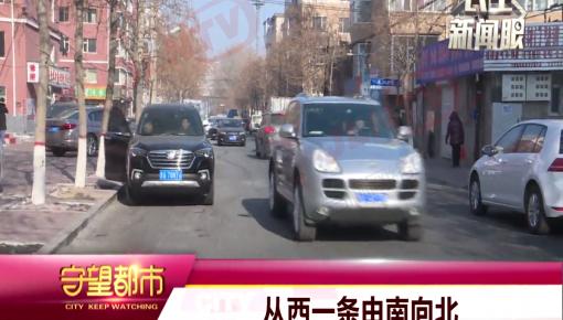 【视频】出租车肇事后失联 车主理赔该咋办