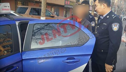 【警务追踪】男子出租车盗窃 监控记录现原形
