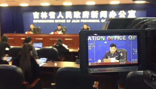 吉林省成功组织扫黑除恶专项斗争第一轮集中收网行动