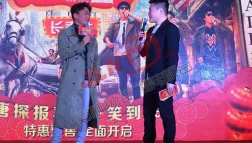 王宝强携《唐人街探案2》来长春路演!
