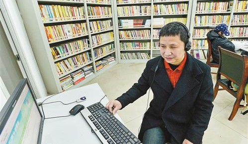"""捐赠500个数字阅读激活码 长春市盲人""""阅读""""越来越便利了"""