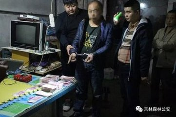 延边森林公安破获特大系列出售假币案 扣押假币80余万元