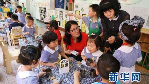 教育部:2018年将加快推进学前教育立法
