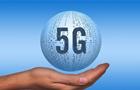 中兴发布类5G手机