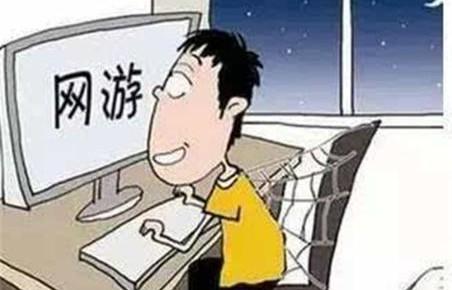 皇甫立同代表:推进网游分级切实保护青少年l